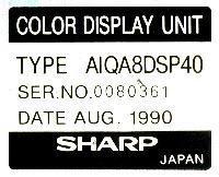 Sharp AIQA8DSP40 image