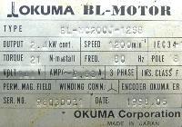 Okuma BL-MC200J-12SB image