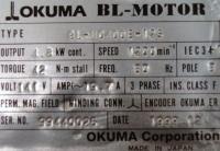 Okuma BL-MC400E-12S image