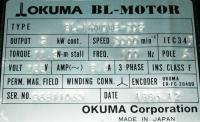 Okuma BL-MH101E-20S image