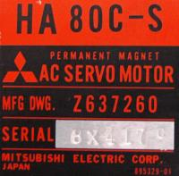 Mitsubishi HA80C-S image
