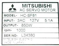 Mitsubishi HC-SF81 image