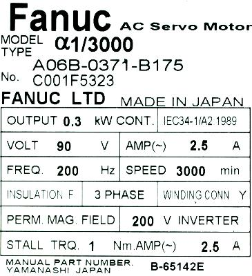 New Refurbished Exchange Repair  Fanuc Motors-AC Servo A06B-0371-B175 Precision Zone