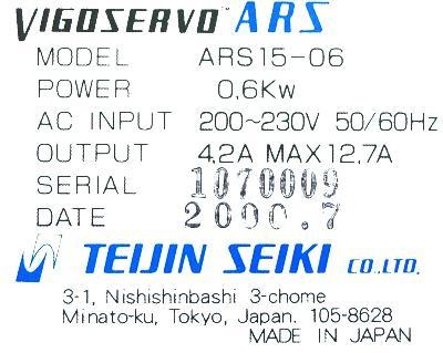 New Refurbished Exchange Repair  Teijin Seiki Drives-AC Servo ARS15-06 Precision Zone