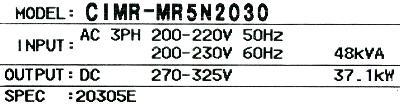New Refurbished Exchange Repair  Yaskawa Drives-AC Spindle CIMR-MR5N20305 Precision Zone