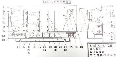 New Refurbished Exchange Repair  Yaskawa Part of machine CPS-25 Precision Zone