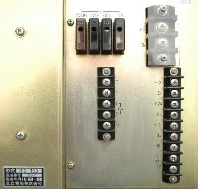 New Refurbished Exchange Repair  Yaskawa Part of machine CPS-300 Precision Zone