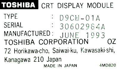 New Refurbished Exchange Repair  Ozuchi Corporation CRT D9CM-01A Precision Zone