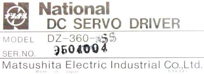 New Refurbished Exchange Repair  Matsushita Drives-DC Servo DZ-360-MSS Precision Zone