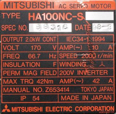 New Refurbished Exchange Repair  Mitsubishi Motors-AC Servo HA100NC-S Precision Zone