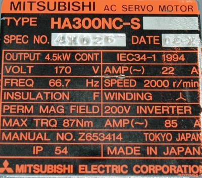 New Refurbished Exchange Repair  Mitsubishi Motors-AC Servo HA300NC-S Precision Zone