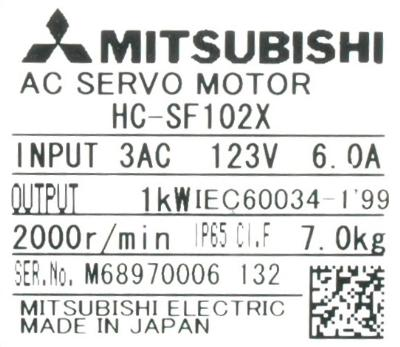 New Refurbished Exchange Repair  Mitsubishi Motors-AC Servo HC-SF102X Precision Zone