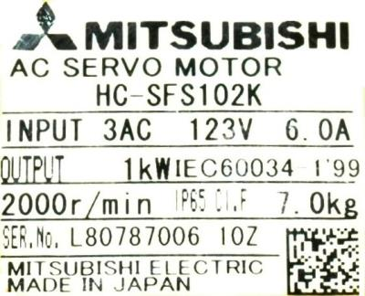 New Refurbished Exchange Repair  Mitsubishi Motors-AC Servo HC-SFS102K Precision Zone