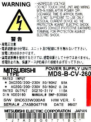 New Refurbished Exchange Repair  Mitsubishi Drives-AC Spindle MDS-B-CV-260 Precision Zone