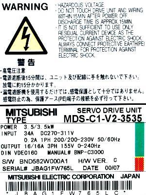New Refurbished Exchange Repair  Mitsubishi Drives-AC Servo MDS-C1-V2-3535 Precision Zone
