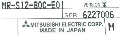 New Refurbished Exchange Repair  Mitsubishi Drives-AC Servo MR-S12-80C-E01 Precision Zone