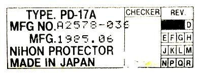 New Refurbished Exchange Repair  Nihon Inter Electronics Corporation (NIEC) Part of machine PD-17A Precision Zone