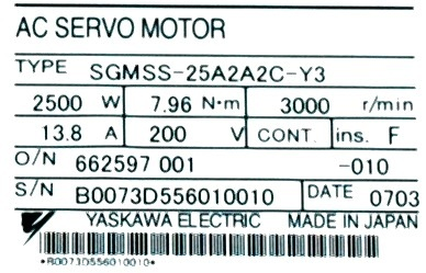 New Refurbished Exchange Repair  Yaskawa Motors-AC Servo SGMSS-25A2A2C-Y3 Precision Zone