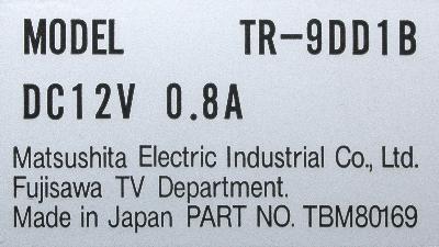 New Refurbished Exchange Repair  Matsushita CRT TR-9DD1B Precision Zone