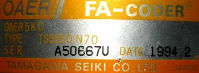 New Refurbished Exchange Repair  Tamagawa Seiki Internal encoders TS5850N70 Precision Zone