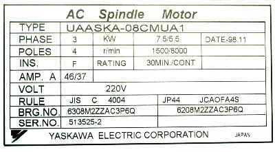 New Refurbished Exchange Repair  Yaskawa Motors-AC Spindle UAASKA-08CMUA1 Precision Zone