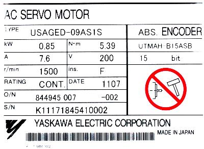New Refurbished Exchange Repair  Yaskawa Motors-AC Servo USAGED-09AS1S Precision Zone