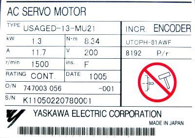 New Refurbished Exchange Repair  Yaskawa Motors-AC Servo USAGED-13-MU21 Precision Zone
